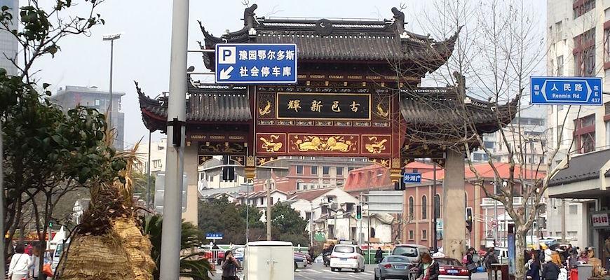 Heminway in China III